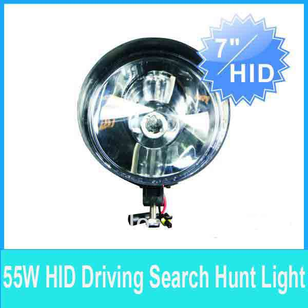 7 55W HID Xenon Portable Driving Search Spotlight Hunting Fishing Hiking Camping Emergency Light Extra Ballasts 9-16V 4300lm