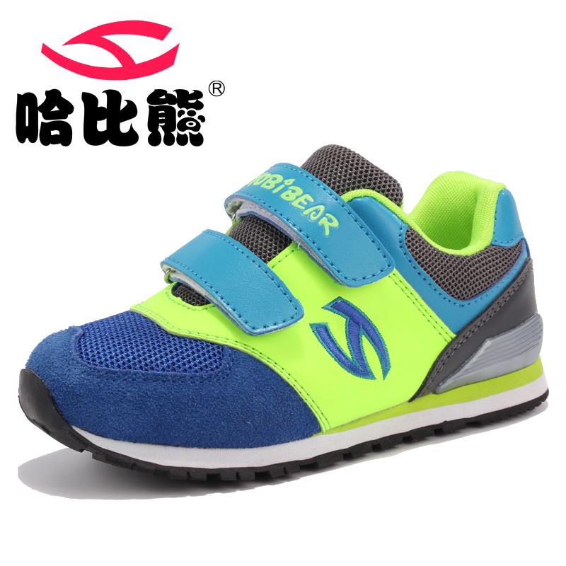 hobibear casual sports shoes boys shoes