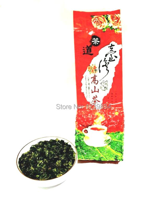250G TieGuanYin tea Organic oolong tea sweet wulong Weight Lose Free Shipping