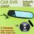 """2Cam ( переднего сиденья ) 4.3 """" ночного видения повышение автомобильный видеорегистратор камеры заднего вида DVR даш Cam g-сенсор HD 1080 P управлять рекордер"""