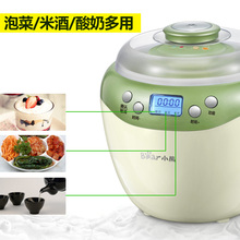 Winnie Bear SNJ A20A1 intelligent household automatic machine with double seal tank 3 pickled cabbage with