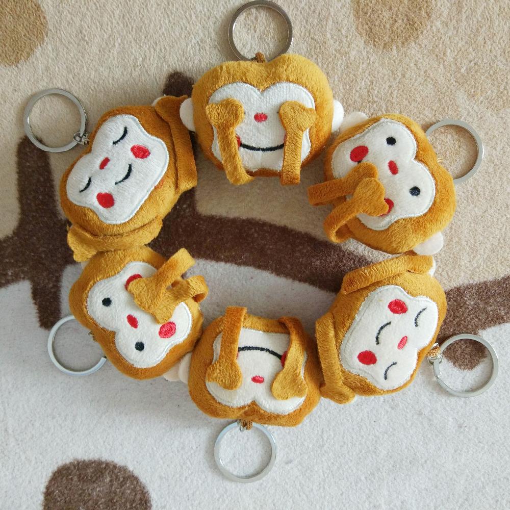 Cute Emoji Monkey Toy Smiley Emoticon Stuffed & Plush Key Chains Phone Emoji Keychain Emoticon Key Ring Toy(China (Mainland))