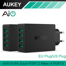 Aukey Multi USB 40w/8A Travel Wall Charger Adapter with Foldable Plug for iPhone 7 Plus 6 6s Samsung Note7 HTC LG Charger EU/US(China (Mainland))
