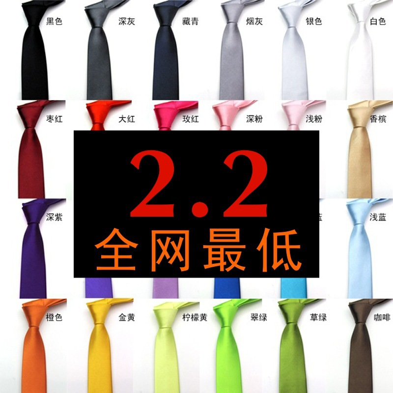 wholesale 100pcs Womens Mens 5cm Skinny Solid Candy Color Neck Tie Necktie 24 Colors Korean narrow tie free shipping(China (Mainland))