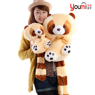 1 piece 35cm, HIGH QUALITY CUTE raccoon plush toy doll soft plush toy For KIDS birthday Christmas Gift