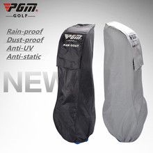 Free shipping 2016 New High Quality Raincoat for Rainproof Cover Bag Golf Holiday Travel Cover / bag Golf Dust Proof Cover(China (Mainland))