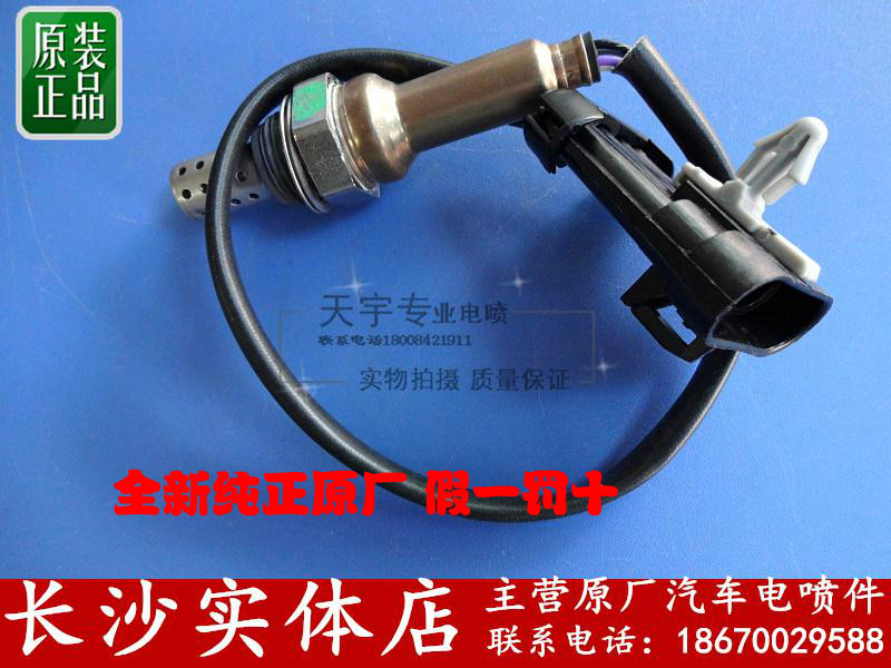 Free Delivery. Oxygen sensor 25.325.632 with packaging security code(China (Mainland))