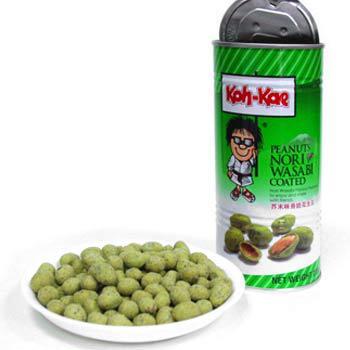Food Thailand snack wasabi peanut 230grams 1 box Nut Snack