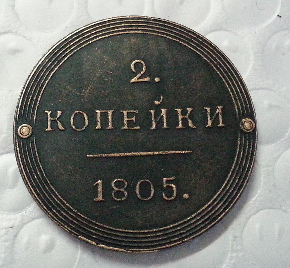 1805 KM Russia 2 Kopeks COIN COPY FREE SHIPPING