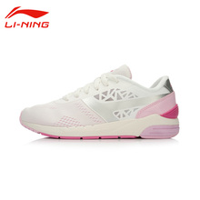 Buy Li-Ning Women's Classic Glory 92 Light Walking Shoes Breathable LINING Comfort Sports Life Sneakers Leisure Sports Shoes ALCL024 for $43.98 in AliExpress store