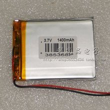 3.7V lithium polymer battery 1400mAh MP3 MP4 player, GPS navigation recorder POS machines
