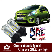 Night Lord For Chevrolet Spark LED S25 1156 BAU15S led blinker DRL &Front Turn Signals light all in one(China (Mainland))