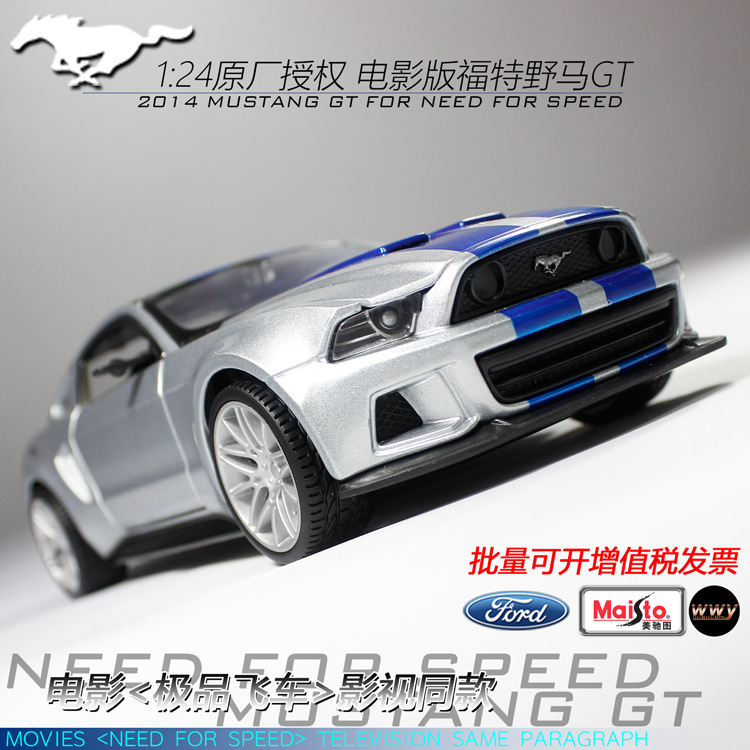 Brand New MAISTO 1/24 Scale USA 2014 Ford Mustang GT Diecast Metal Car Model Toy For Gift/Collection/Kids/Decoration(China (Mainland))