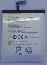 Original battery for Lenovo S60 S60T S60W BL245 Replacement Battery Rechargeable Li-Polymer Battery for Lenovo S60-T