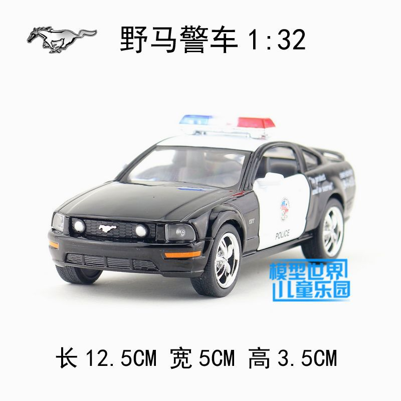 Gift for baby 1pc 12.5cm delicacy Kinsmart Ford Mustang pull back police car alloy model home collection boy children toy(China (Mainland))