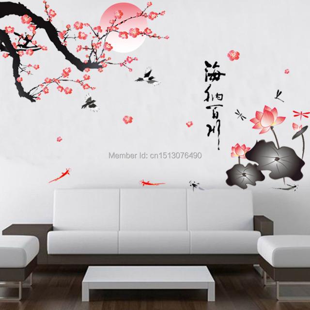 Цветения сливы цветок лотоса птицы луна романтическая главная гостиная декоративные настенные наклейки 897 фрески наклейки DIY декор