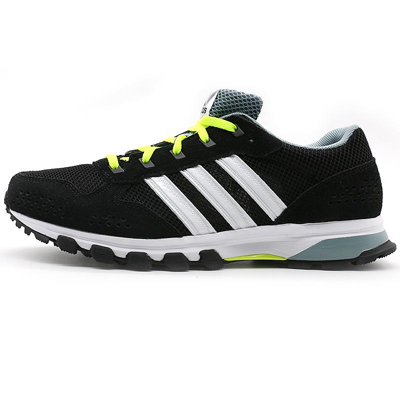 adidas egypt shoes 2014 price