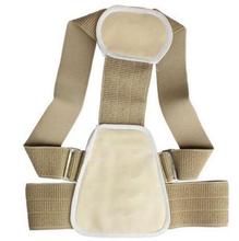 Shoulder Support Belt Flexible Posture Back Belt Correct Rectify Posture(China (Mainland))