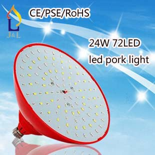 Fedex Free shipping unique 24w SMD5730 E27 LED Pork Meat Market Cooker Seafood Lights Bulb 20pcs/lot(China (Mainland))