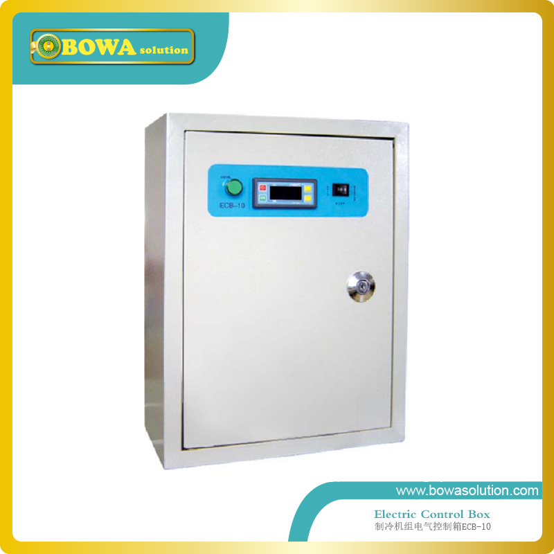 Universal Electrical Control boxes for 5HP semi-hermetic refrigeration Unit (only cooling)(China (Mainland))