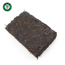 2002 Aged CNNP Shu Puer Tea Brick 250g P026 On Sale