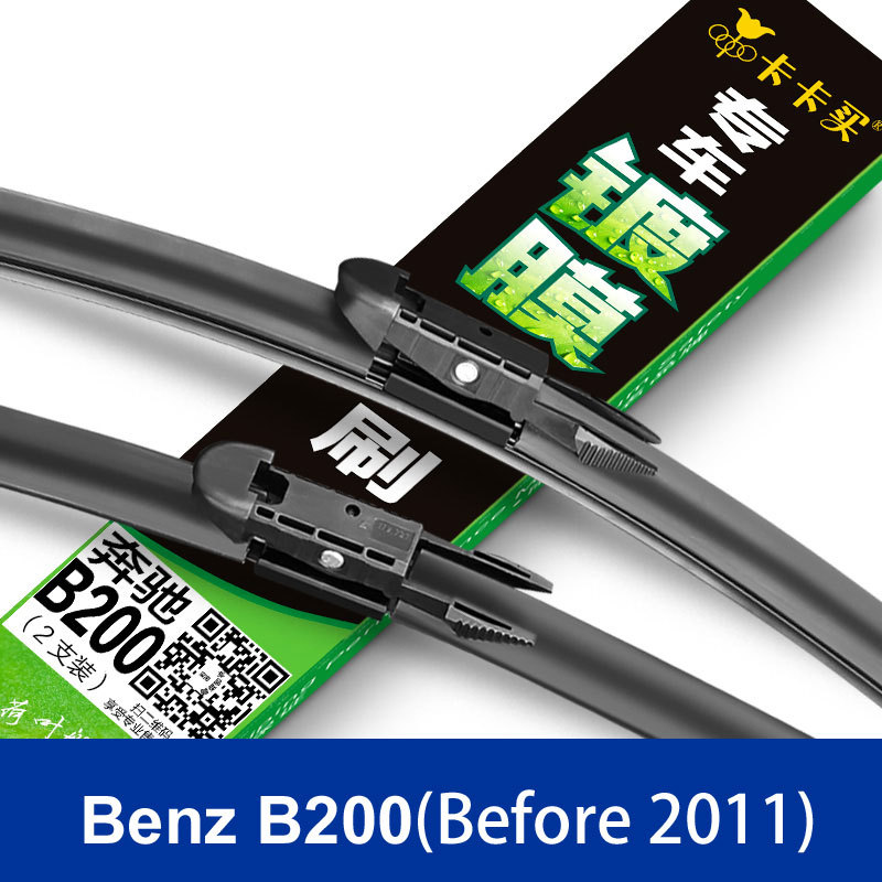 New styling car Replacement Parts wiper blades Car front Windscreen Windshield Wiper Blade for Benz B200
