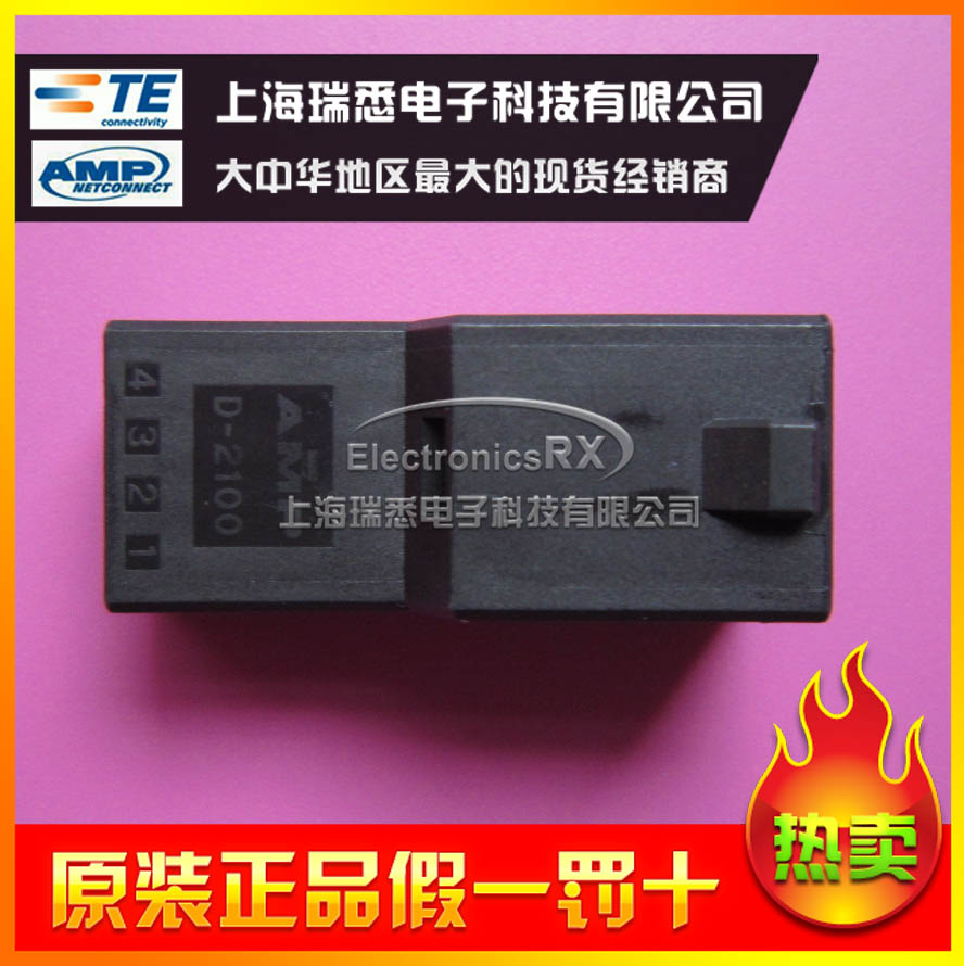 1-1318115-4 connectors D - 2100 - D series<br><br>Aliexpress