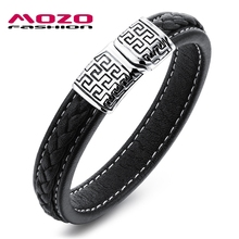Buy MOZO FASHION Men Bracelet Black Brown Vintage Leather Bracelet Stainless Steel Magnetic Clasps Bracelets Male Hot Jewelry PS2013 for $5.50 in AliExpress store