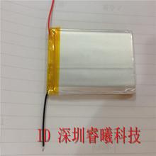 754070 3.7 В литий-полимерная батарея 2800 мАч аккумулятор маленькие колонки навигации GPS MP3 / 4 / 5