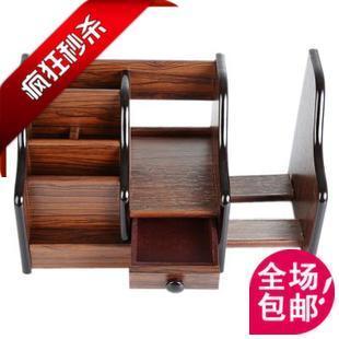 Wool multifunctional pen bookshelf book file drawer storage box wood storage rack
