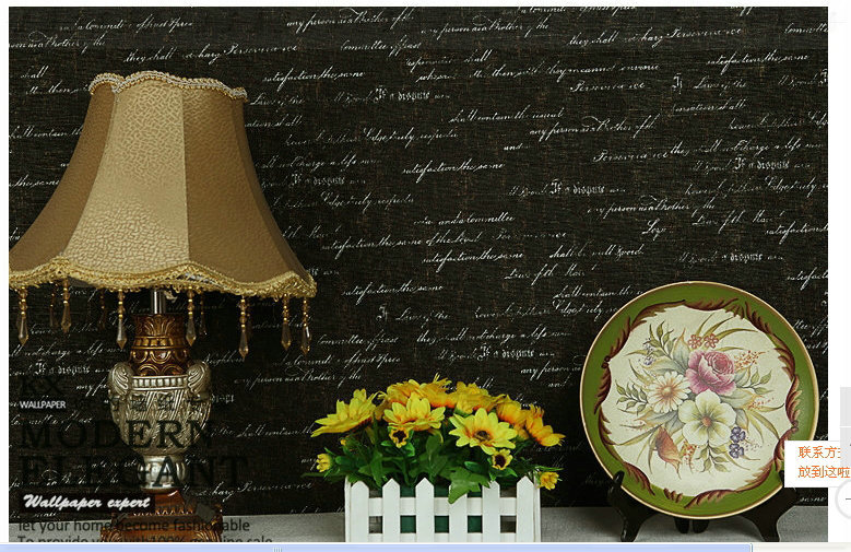 the yellow wallpaper black letters fashion clothing store