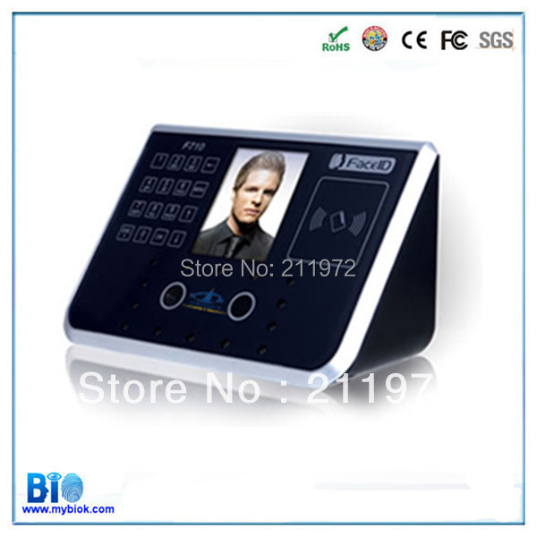 Biometric Facial Recognition Time Attendance and Access Control System HF-FR710