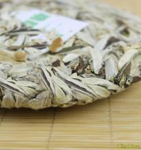 Spring Bud Shen Puer Tea White Pu er Tea Raw Pu erh Te Chinese Tea High