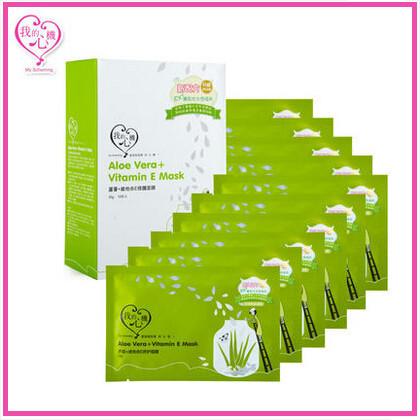 My Scheming Beauty Care Face Care Aloe essence + vitamin E Deep Repair Nourish Hydrating Facial Mask 10pcs/lot(China (Mainland))