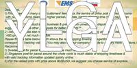 Потребительская электроника , zip25 TB6600HG TB6600 TB6600hq &