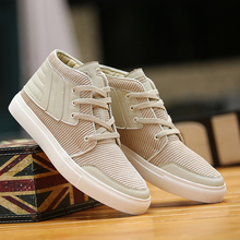 Yeezy Hot Sale Medium(b,m) Lace-up Zapatillas Deportivas Mujer Led Shoes In The Autumn Of 2016 New Shoes Men Jobon Men's Casual(China (Mainland))