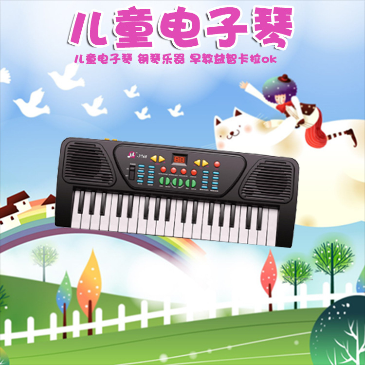 37keys Rechargeable with a microphone early childhood educational toys multifunction small piano keyboard music(China (Mainland))