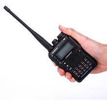 Yaesu 8DR 136174240260400520mhz three sections handheld font b walkie talkie b font