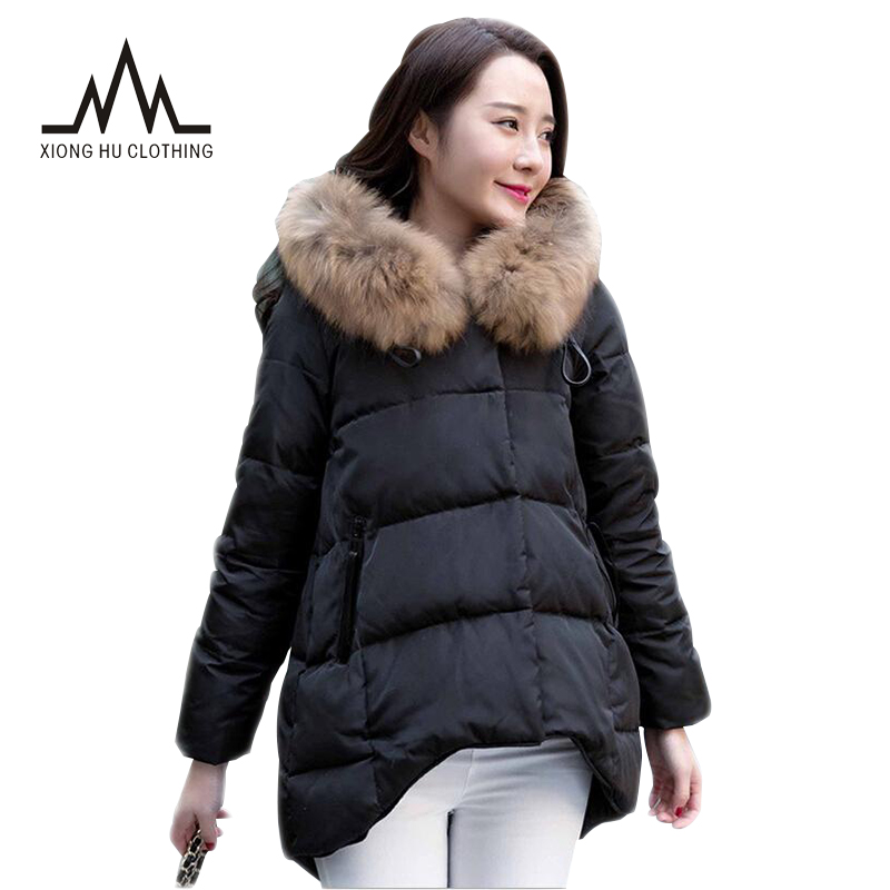 Down Jacket With Fur - JacketIn