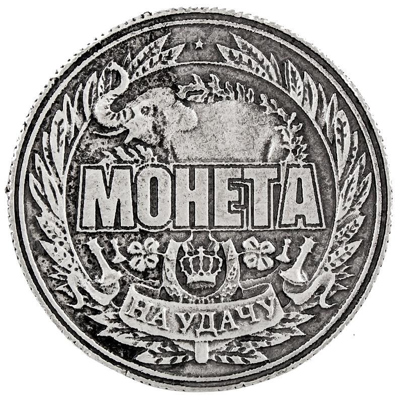 Non-валюты Монеты из Китая
