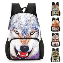 Buy Tiger Head Backpack School Bags Boys Head Kids Backpack Animal Prints Bag Backpacks Tiger Bag Backpack for $18.42 in AliExpress store