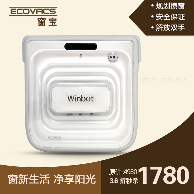 Ranunculaceae worsley window wrn60-wi household intelligent fully-automatic window glass cleaning robot
