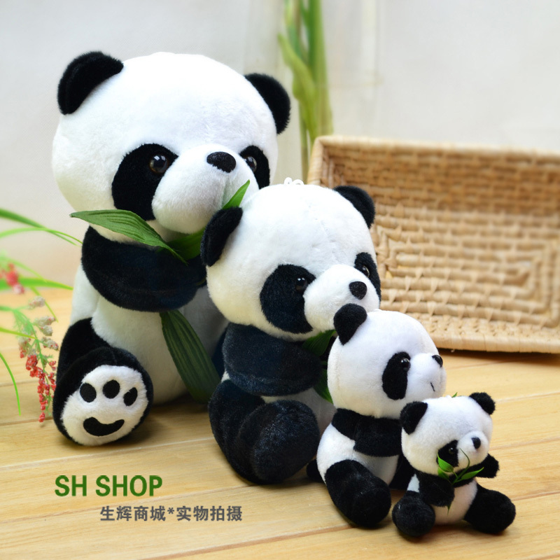 4pcs /lot Combination of toys Shining bamboo plush doll toy panda doll pendant birthday gift doll(China (Mainland))