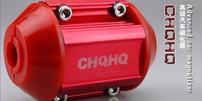 2pcs/lot Car magnetic fuel saver, Vehicle power saver,advanced car magnetizer(China (Mainland))
