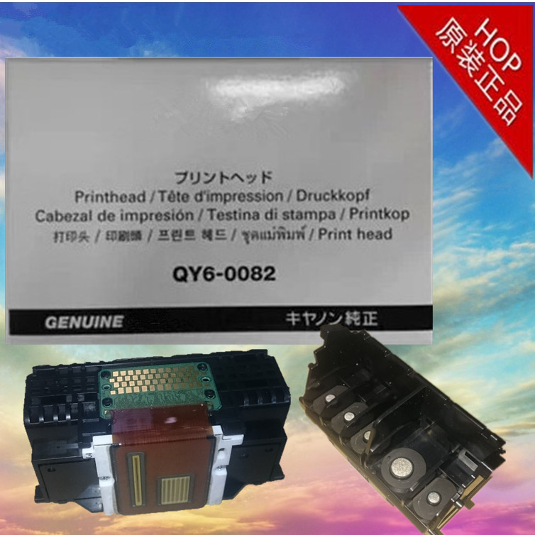 Free shipping New Original Print Head Compatible For Canon QY6-0082 nozzle MX928 MX728 MG5480 iP7280 printer head<br><br>Aliexpress