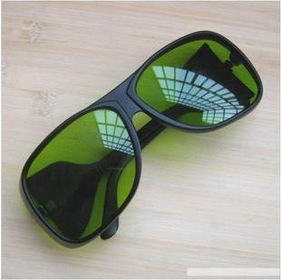 Free Shipping New 1064nm Laser Protective Goggles<br>