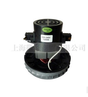 wet and dry vacuum cleaner motor chassis diameter 130mm vacuum cleaner parts and accessories 1200w 220- 240v(China (Mainland))