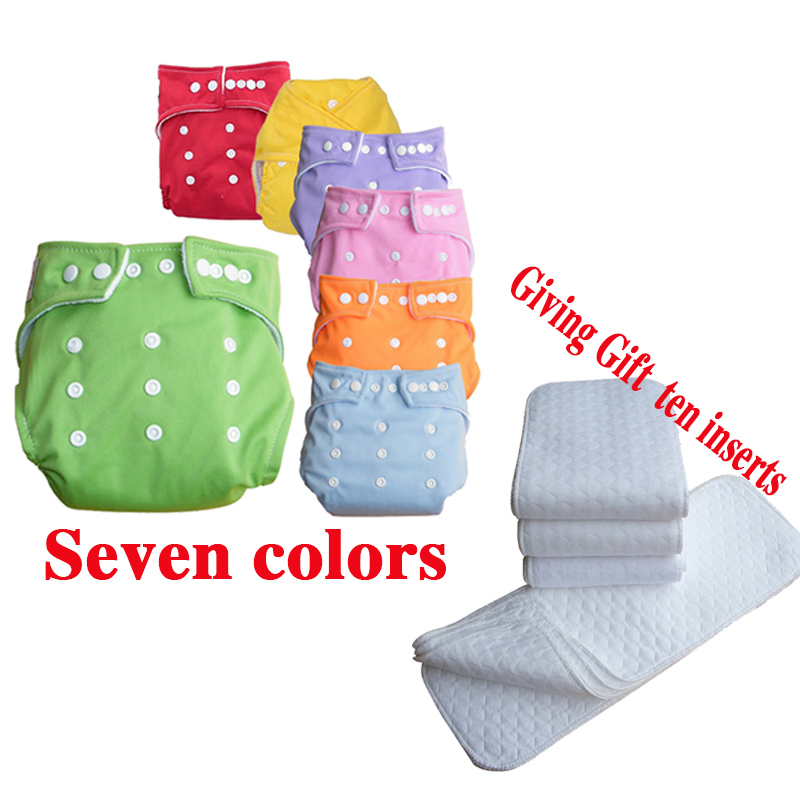 Baby Adjustable Diaper + 1Nappy Insert Washable Reusable Cloth Nappy 7 Colors snap Waterproof diaper - I love baby store