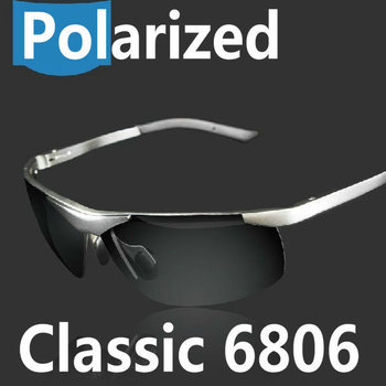 Aluminum magnesium alloy polarized sunglasses driver mirror sunglasses male fishing mirror