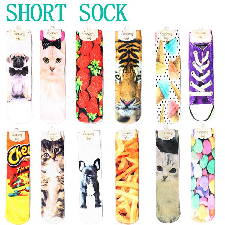 2015 New Fashion japan Harajuku socks Men Women Multiple Colors 3D Printed Animal Patterns Cute Unisex